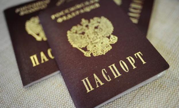 Как и где поменять паспорт в 20 и 45 лет, замена паспорта через госуслуги, мфц: заявление, документы, госпошлина