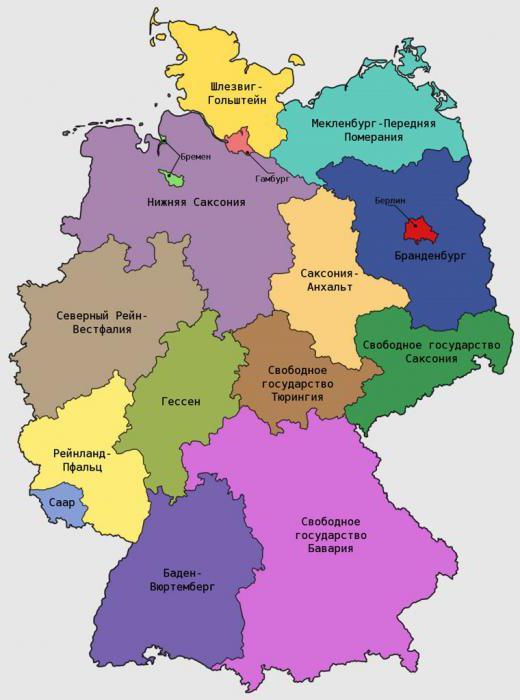 список городов германии