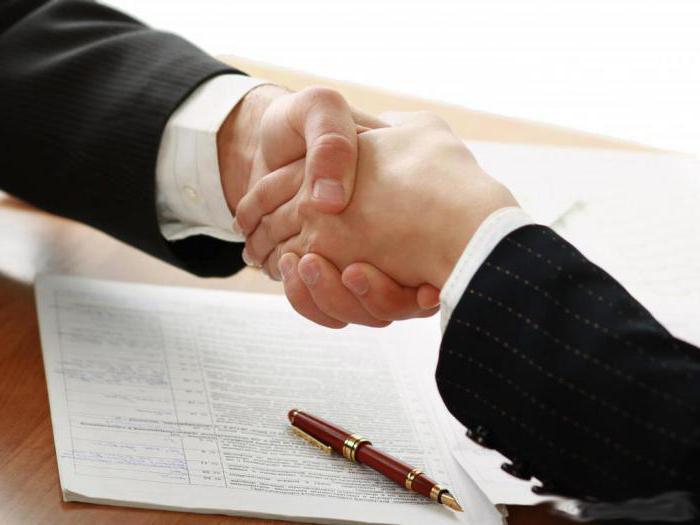 Сделка в трудовых отношениях