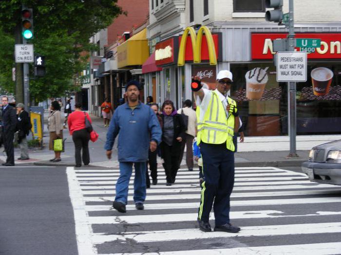 Обязанности пешеходов