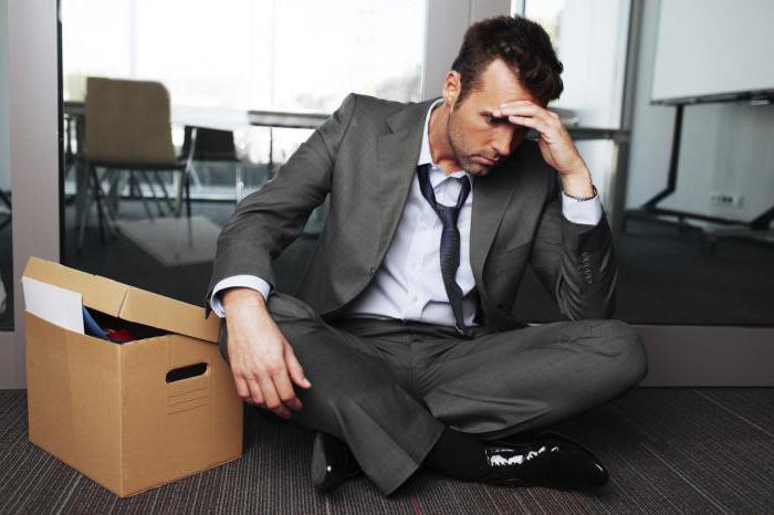 К чему снится увольнение с работы? Сонник подскажет!