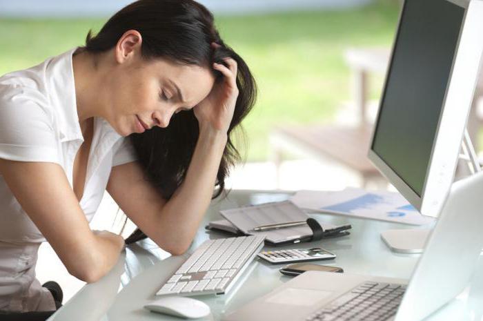 Что делать если не выплачивают зарплату