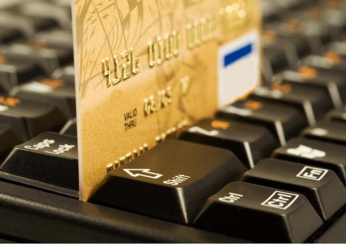 Стандартная кредитная карта с 20 лет