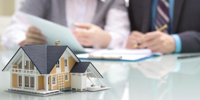 Ипотека: минимальный срок, условия получения. Минимальный срок военной ипотеки