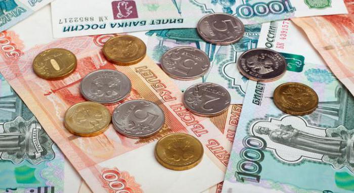 Как получить от государства 260 000 рублей: советы