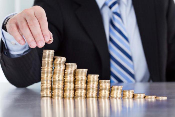 Пенсионный вклад выгодный процент липецк минимальная пенсия по старости