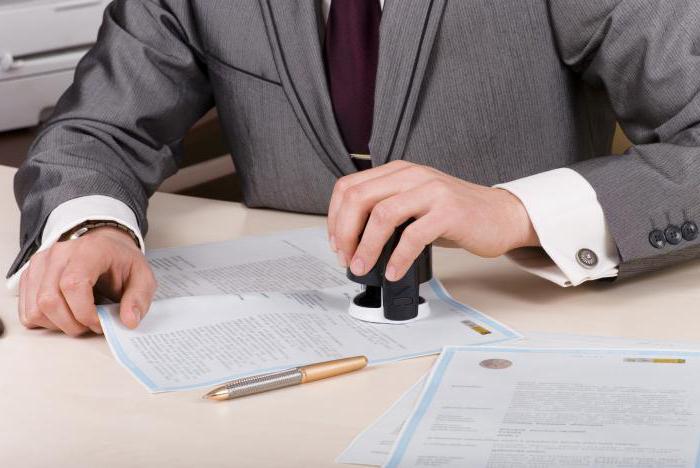 Изображение - Кто выплачивает кредит в случае смерти заемщика 1573065