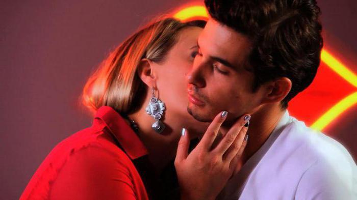 сонник поцелуи в шею от знакомого