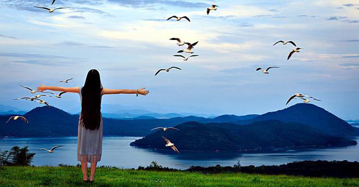 песнь птицы гамаюн