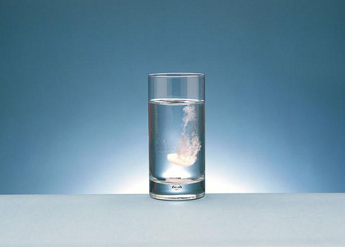 ароматические дикарбоновые кислоты