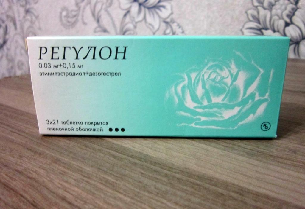 Какие противозачаточные таблетки лучше принимать после 30?
