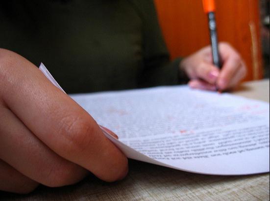 красиво написать кого я хочу найти в знакомствах