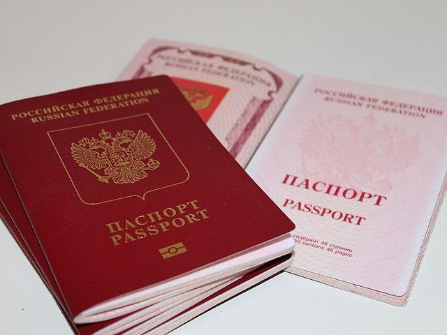 Как поменять паспорт после замужества быстро