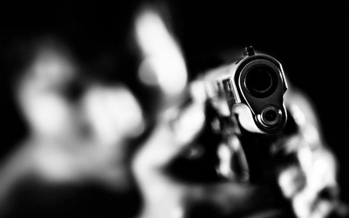 Видеть во сне когда в тебя стреляют