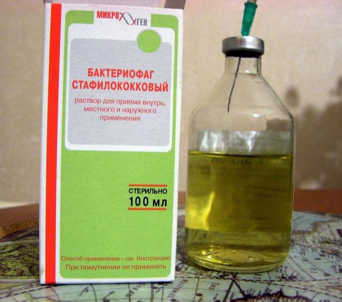 Бактериофаг Стафилококковый Инструкция Для Новорожденных - фото 6
