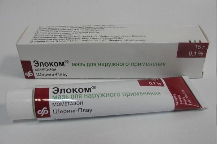 от аллергии эриус аналог