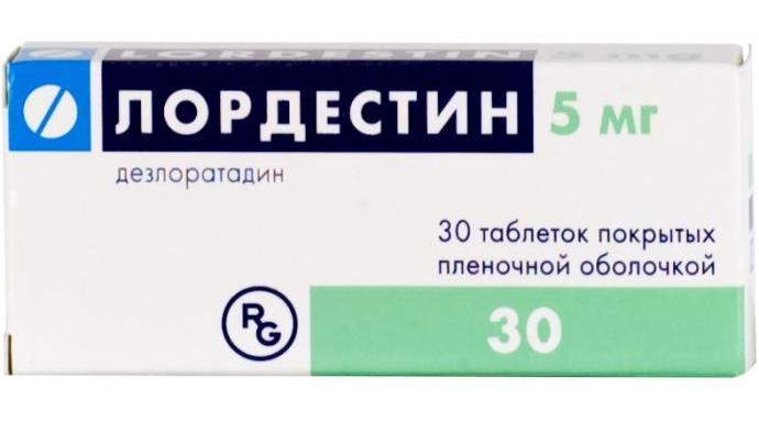 зодак для профилактики аллергии
