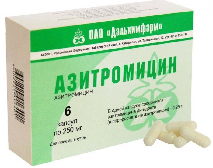 азитромицин или сумамед отзывы