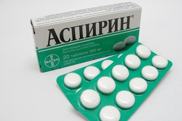 аспирин кардио аналоги цена в днепропетровске