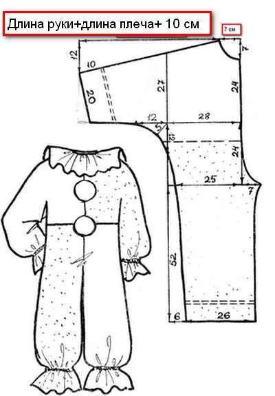 костюм скомороха выкройка