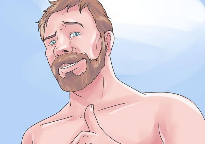 сколько отращивать бороду