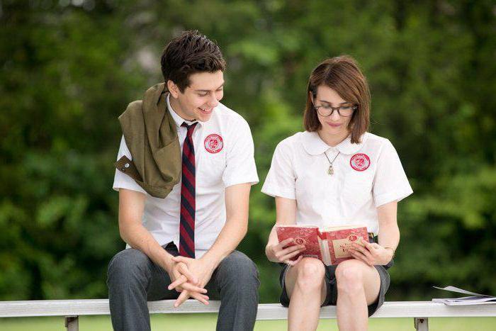 Подскажите Фильмы Про Подростковую Любовь