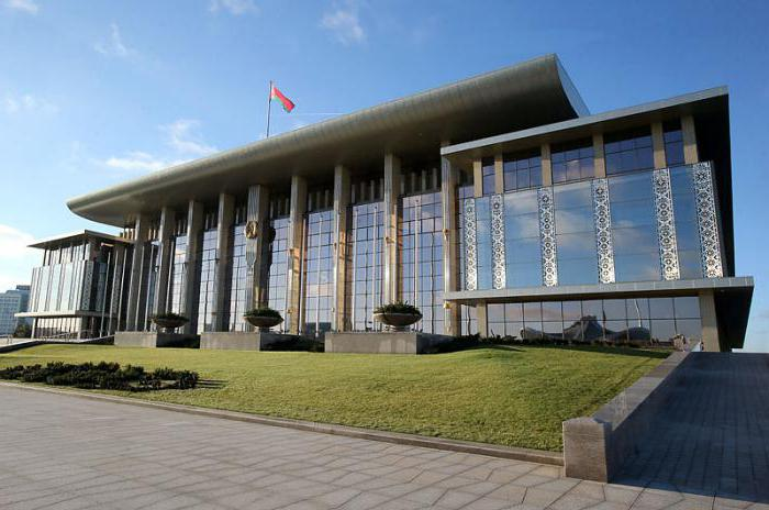 дворец независимости минск