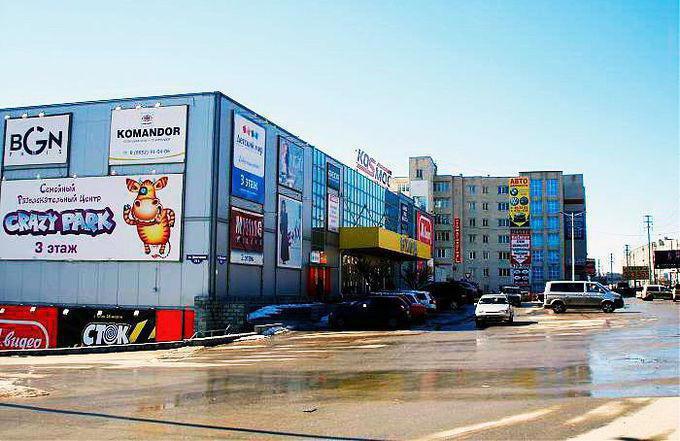 торговый центр космос ставрополь