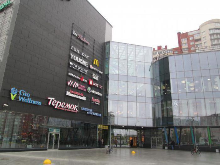 5 озер торговый комплекс кинотеатр