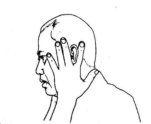 Левое ухо бисексуал