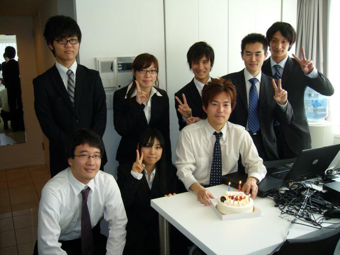 праздновать день рождения с коллегами
