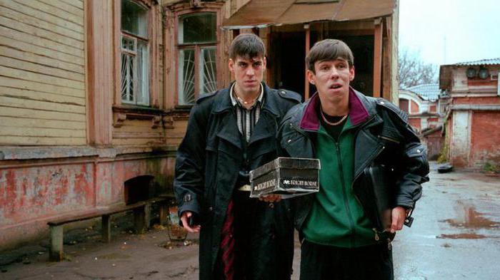 Русские фильмы про бандитов 90-х. Список лучших художественных русских фильмов про бандитов 90-х годов