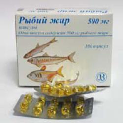 Рыбий жир в капсулах применение и отзывы