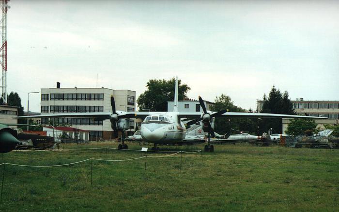 В основном самолет «Ан-24»