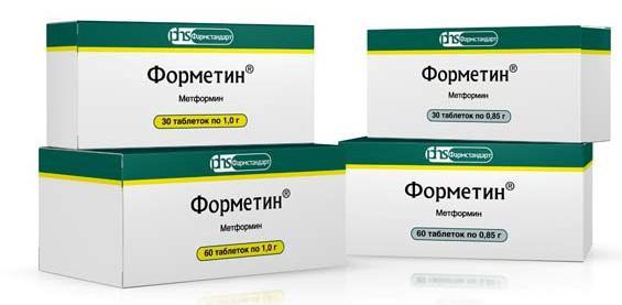 «Форметин»: аннотация по применению, отзывы