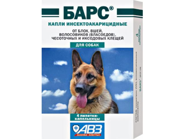 """""""Барс"""" (капли для собак): инструкция. Капли от блох: отзывы"""