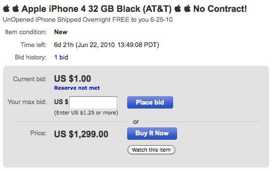 как заказать товар с ebay