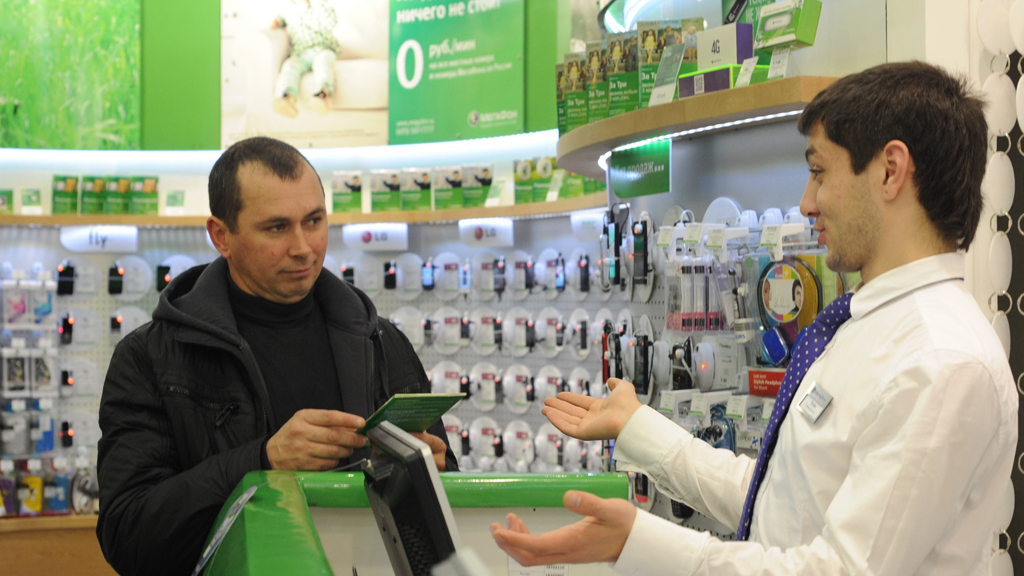 «Мегафон» – разовое пополнение счета банковской картой: способы и инструкции