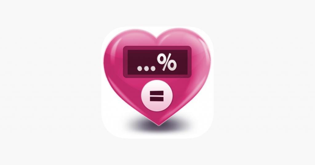 Как понять, люблю ли я парня? Любовные тесты. Как понять, что я нравлюсь парню
