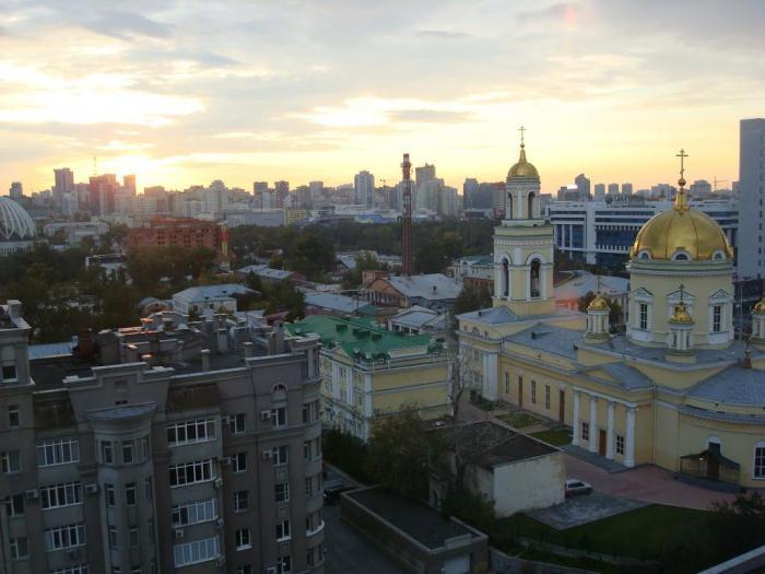 Музей искусств Екатеринбург