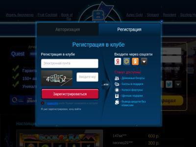 интернет казино регистрация