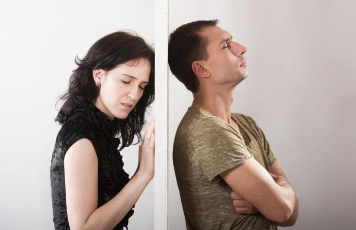 Как принять расставание