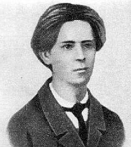 сергей геннадьевич нечаев революционер