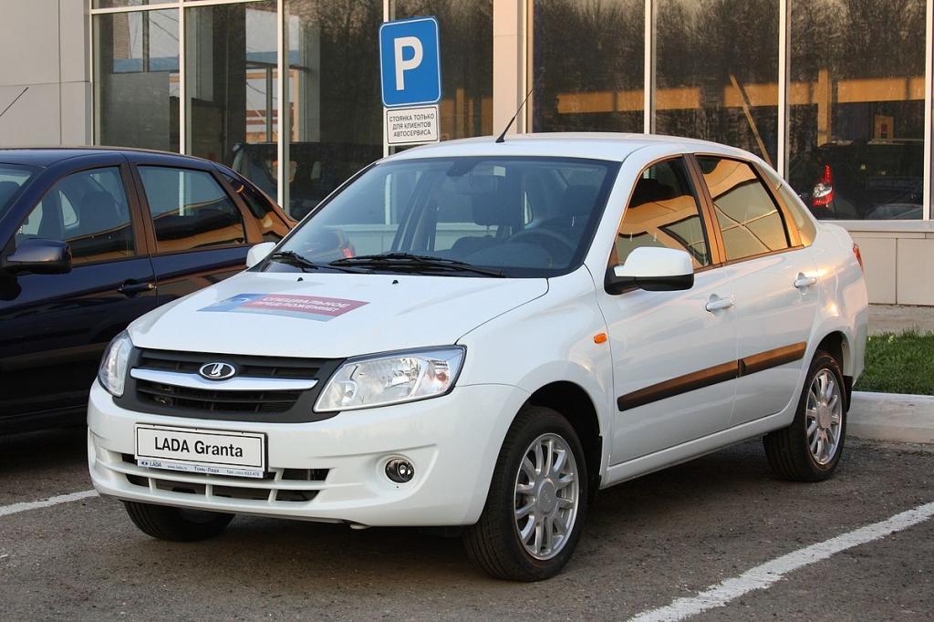 Granta Sedan