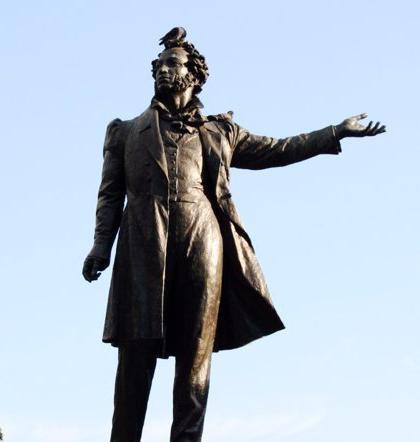 Год рождения Пушкина Александра Сергеевича