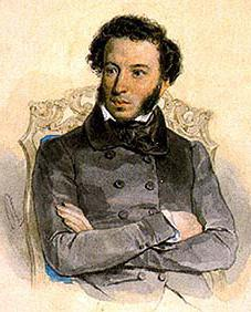 дата рождения Александра Сергеевича Пушкина