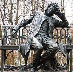 день рождения Александра Пушкина