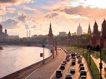 Районы москвы по безопасности