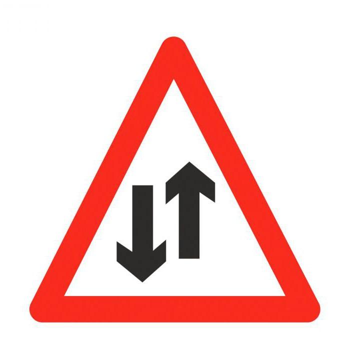 дорога не обозначена знаком одностороннее движение