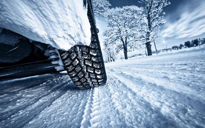 зимние шины bridgestone ice cruiser 7000